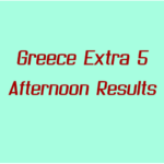 Greece Extra 5 Afternoon Results: 20 December 2020