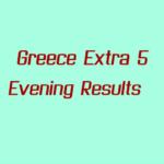 Greece Extra 5 Evening Results: 29 October 2020