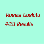 Russia Gosloto 4/20 Results: Friday 14 May 2021